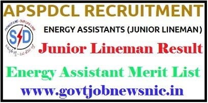 APSPDCL Energy Assistant Merit List 2019