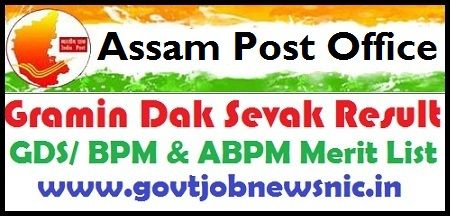 Assam Postal Circle GDS Result 2019 Gramin Dak Sevak Merit List