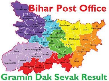 Bihar Post Office GDS Result 2019