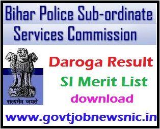 Bihar Police Daroga Result 2019
