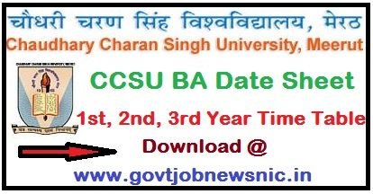 CCSU BA Date Sheet 2021