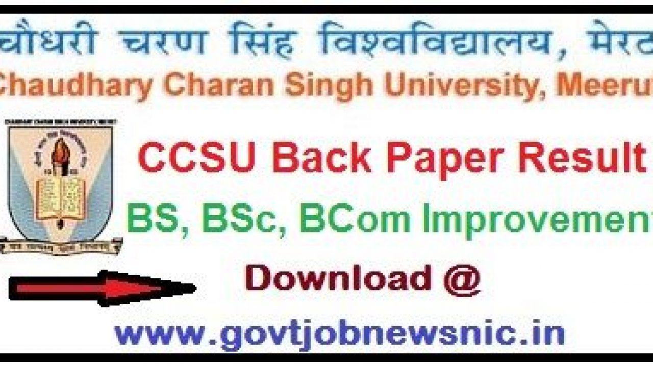 CCSU Back Paper Result 2019 BA BSc BCom Improvement Exam Results