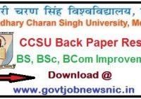 CCSU Back Paper Result 2020