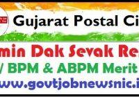 Gujarat Gramin Dak Sevak Result 2019