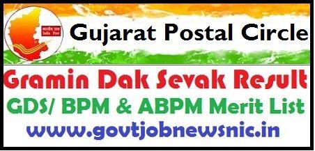 Gujarat Gramin Dak Sevak Result 2021