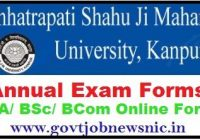 Kanpur University Exam Form 2019