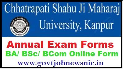 Kanpur University Exam Form 2019