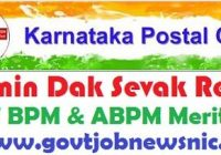 Karnataka Postal Circle GDS Result 2021