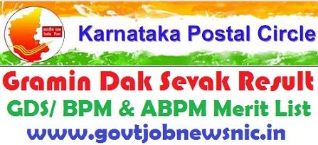Karnataka Postal Circle GDS Result 2019