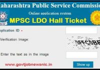 MPSC LDO Hall Ticket 2019