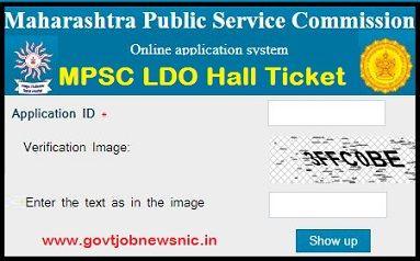 MPSC LDO Hall Ticket 2019