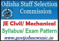 OSSC Junior Engineer Syllabus 2019