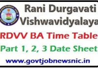 RDVV BA Exam Time Table 2020