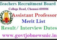 TN TRB Assistant Professor Merit List 2019