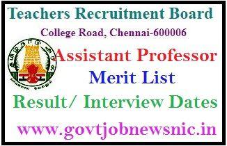 TN TRB Assistant Professor Merit List 2019