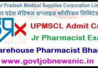 UPMSCL Junior Pharmacist Admit Card 2019