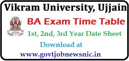 Vikram University BA Time Table 2020