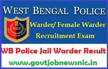 WB Police Jail Warder Result 2019