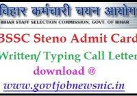 BSSC Steno Admit Card 2019