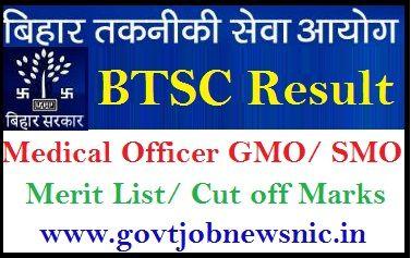 BTSC Medical Officer Result 2019