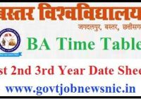 Bastar University BA Time Table 2020