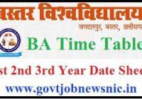 Bastar University BA Time Table 2021