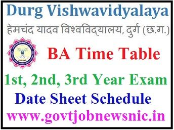 Durg University BA Time Table 2020