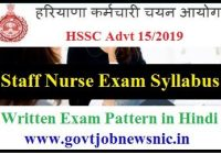 Haryana Staff Nurse Syllabus 2021