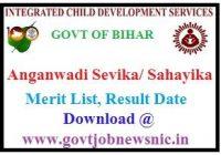 ICDS Bihar Anganwadi Sevika Merit List 2019