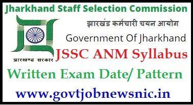 JSSC ANM Syllabus 2019
