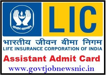 LIC Assistant Admit Card 2021