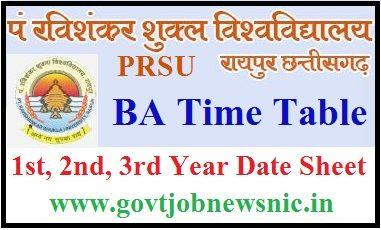 PRSU BA Time Table 2020