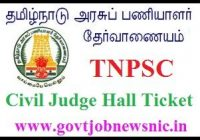 TNPSC Civil Judge Hall Ticket 2019