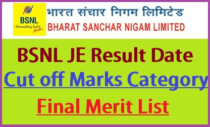 BSNL Junior Engineer Result 2021
