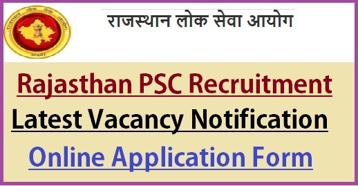 RPSC Recruitment 2021