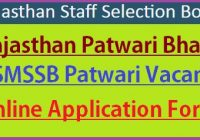 RSMSSB Patwari Recruitment 2020-21
