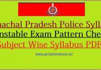 Arunachal Pradesh Police Syllabus 2021