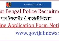 West Bengal Police Recruitment 2021