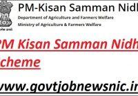 PM Kisan Yojana New Registration