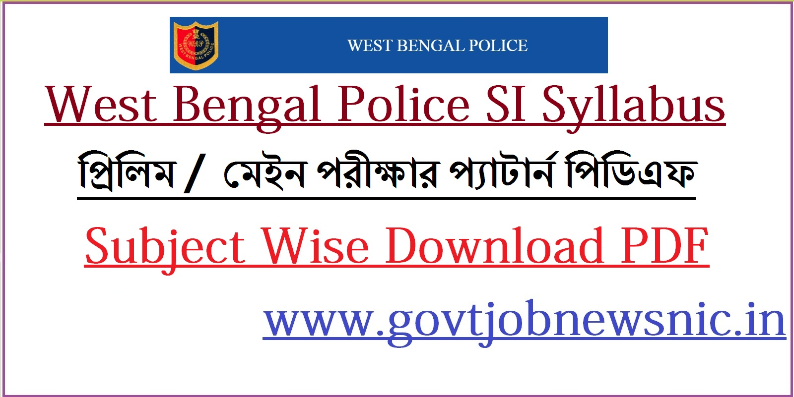WB Police SI curriculum 2021