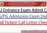 DDU Entrance Exam Admit Card 2021