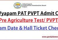 CG Vyapam PAT PVPT Admit Card 2021