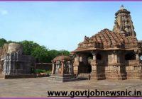 Menal Shiva Temple Chittorgarh
