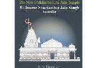 Australia Jain Temple Derasar