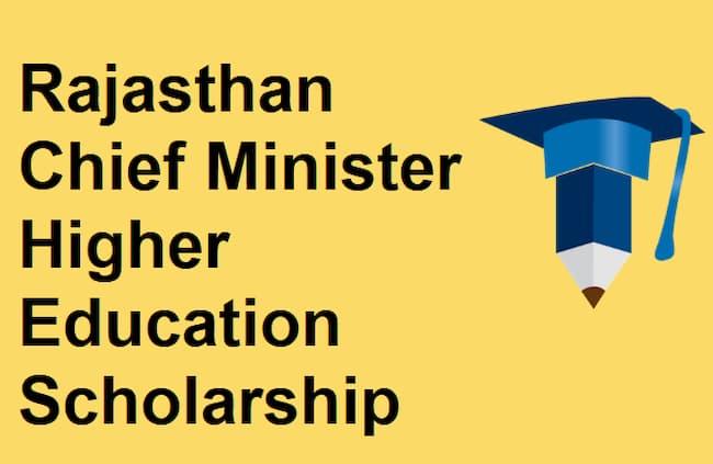 Rajasthan Mukhyamantri Higher Education Scholarship