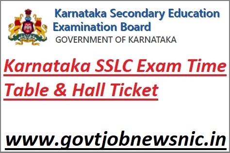 Karnataka SSLC Exam Time Table 2022