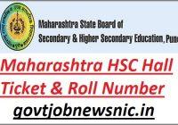 Maharashtra HSC Hall Ticket 2022