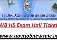 WB Board HS Hall Ticket 2022