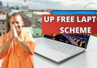 UP free Laptop Scheme 2021
